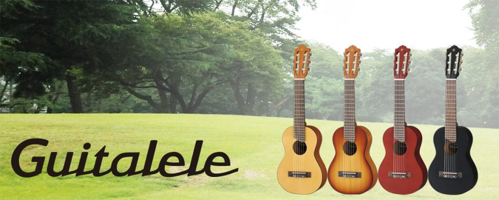 Guitalele-Yamaha-Music_Club