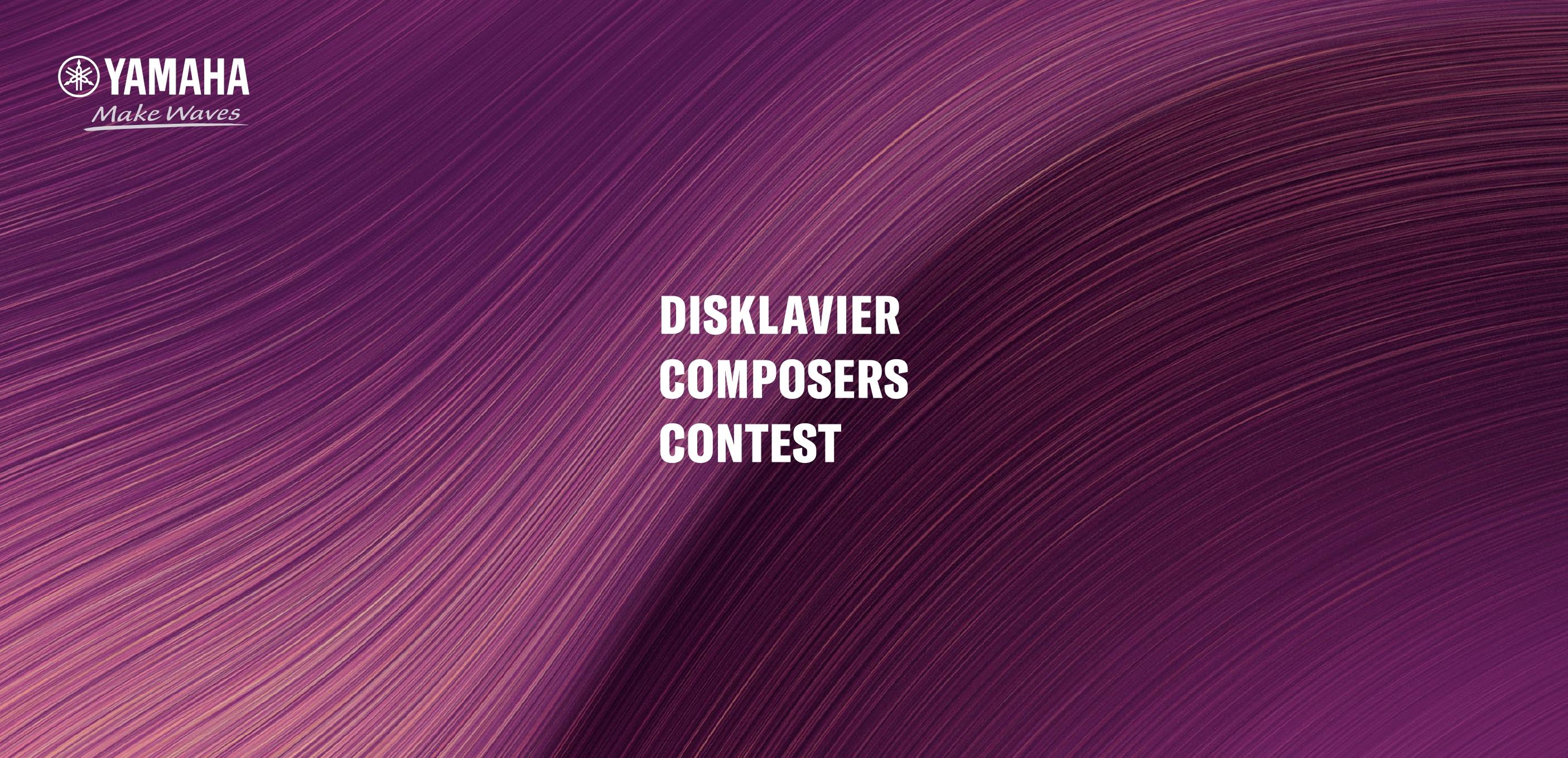 disklavier composers contest